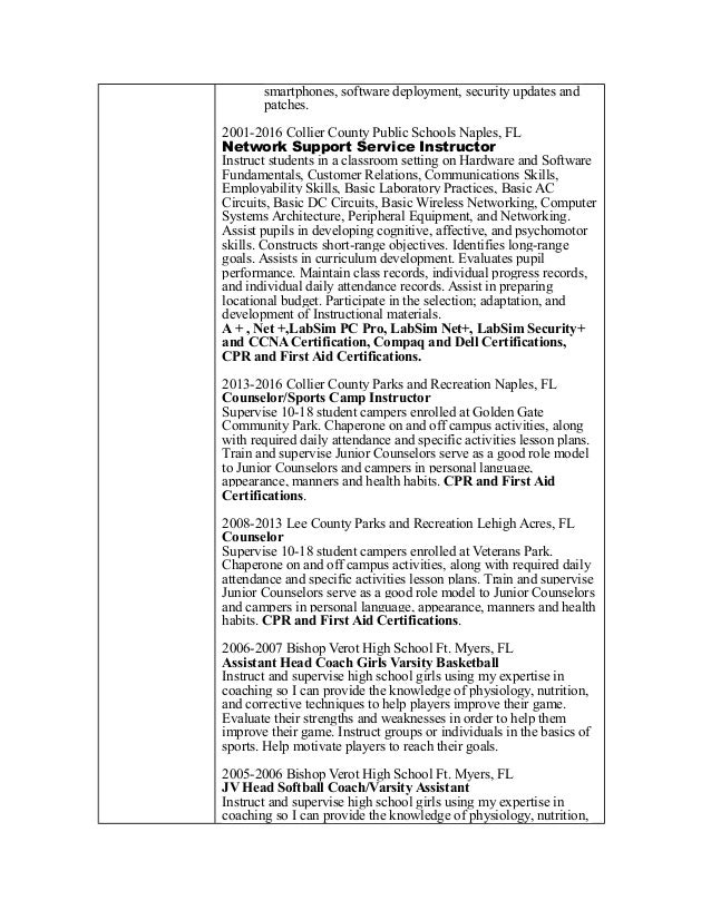 Resume1currentstevens