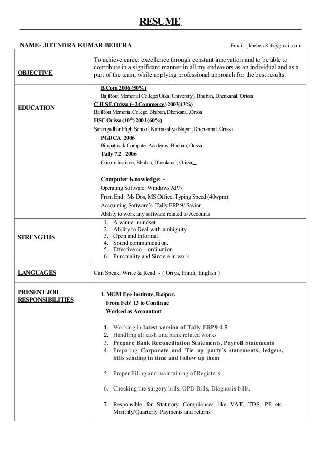 resume typing speed sample clerical resume templates with resume rishiraj verma ambaji trader s jawahar road