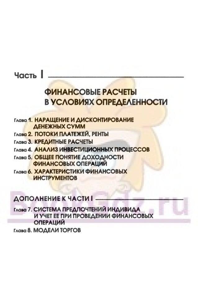 online ОУН і УПА на терені Польщі (1944