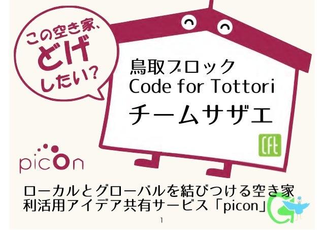 【UDC2015】アプリ 187 picon