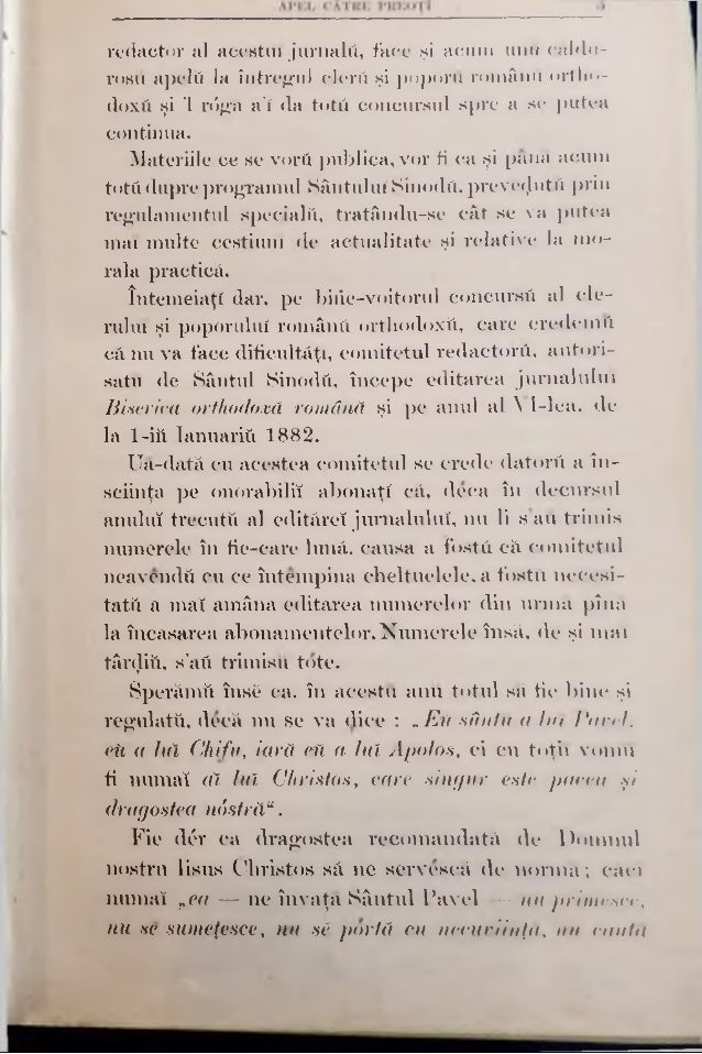 """Esplicarea Simbolului Credinţei DIN PI'NCTELE DE PRIVIRE D O G M A T I C I I S I M O E A L U ARTICOLUL V. """"Şi a htvialti n..."""