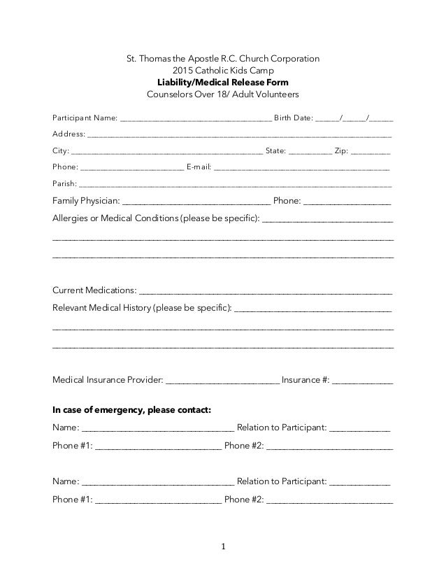 18 And Older Adult Liability Medical Release Form