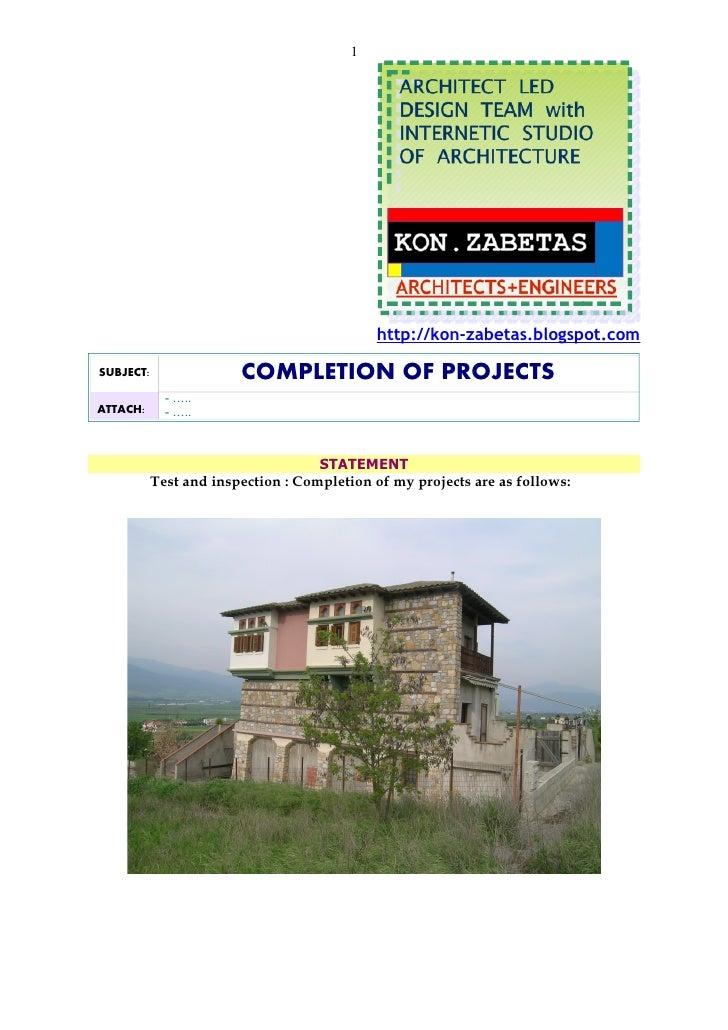 1                                                  http://kon-zabetas.blogspot.com  SUBJECT:                COMPLETION OF ...
