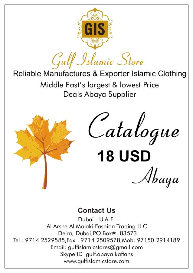 Reliable Manufactures & Exporter Islamic Clothing Middle East's largest & lowest Price Deals Abaya Supplier Catalogue 18 U...