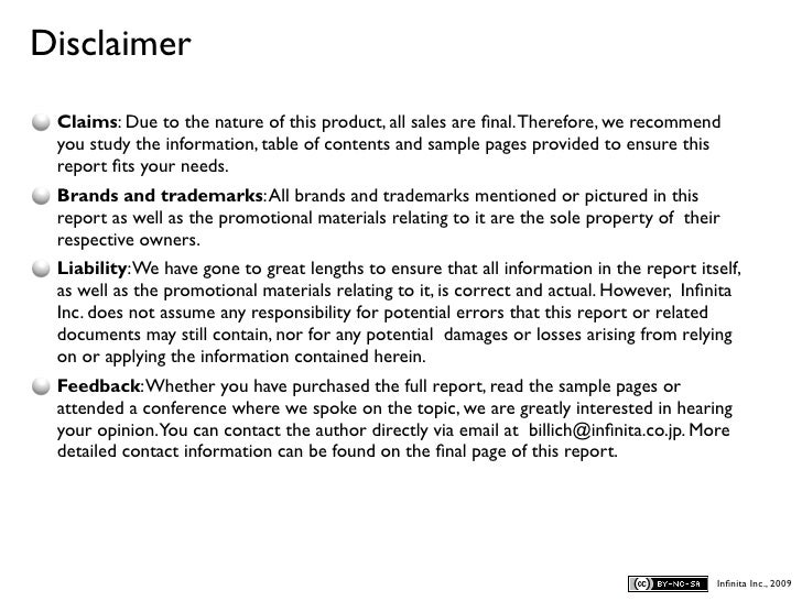 Consultant report disclaimer examples for prizes