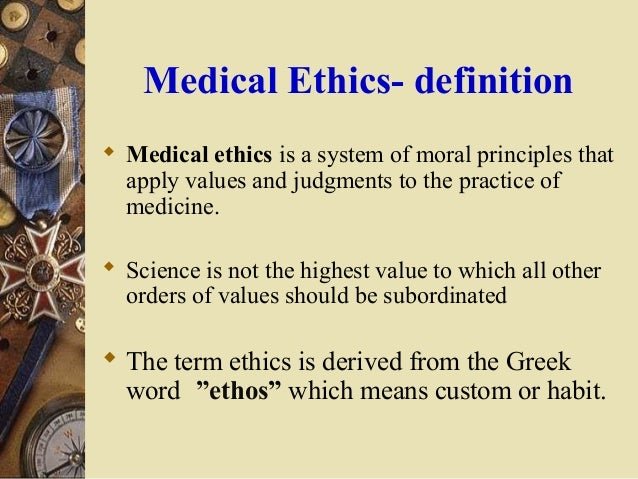 AMA Code of Medical Ethics