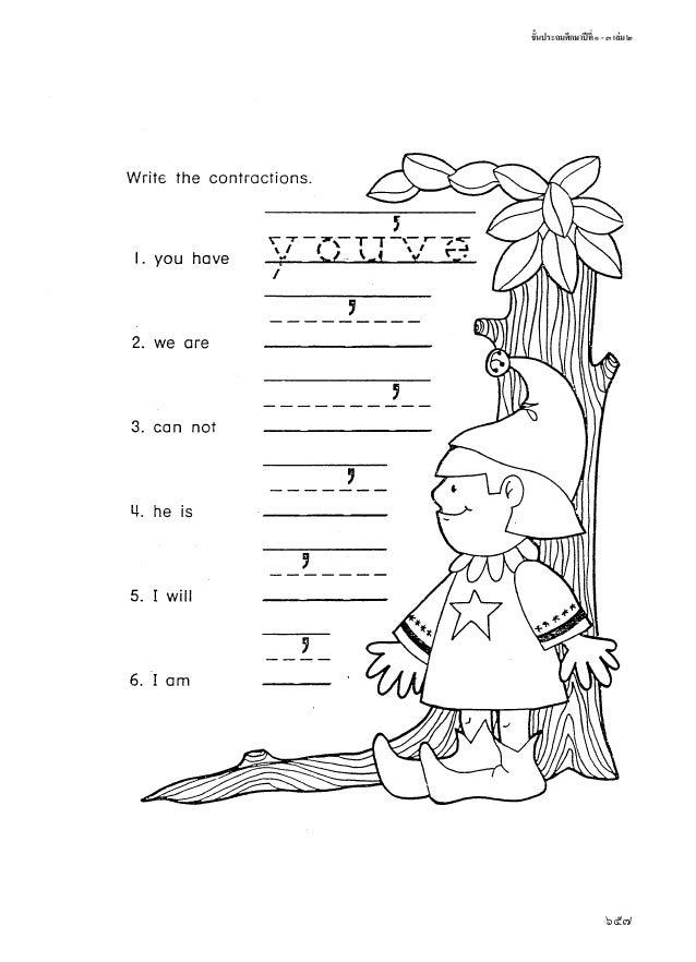 ใบความรู้+Lesson plan unit ใบงาน อังกฤษ ป.1-3+ป.1+103