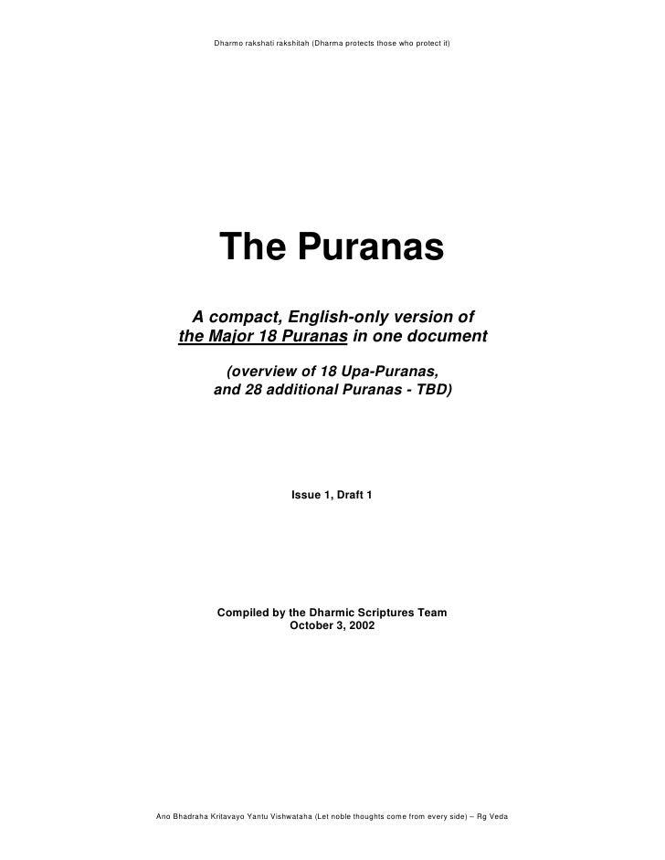 Dharmo rakshati rakshitah (Dharma protects those who protect it)                     The Puranas        A compact, English...