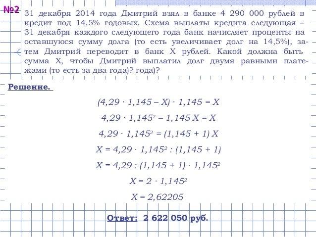 Кредит европа банкомат химки