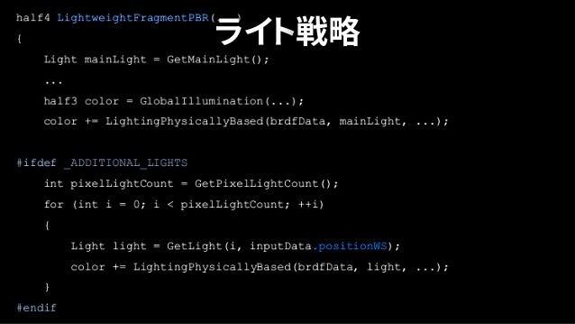 •LWRPはStandardShaderに は対応していない • 正確にはSRPがSurface Shaderを 使用できない状態 •対応するShaderに差し替える • Update Project Materail To LightWei...