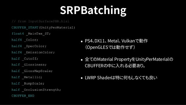 Scriptable shader variant stripping Player Data Shader Variant Count 0 8000 16000 24000 32000 7,156 31,080 Unstripped Stri...