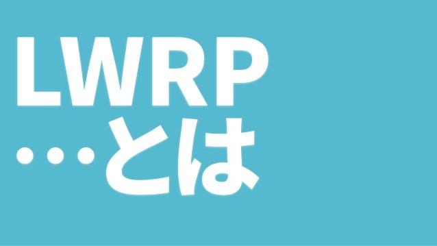 HDRP LWRPHigh-Definition-Render-Pipeline Lightweight-Render-Pipeline