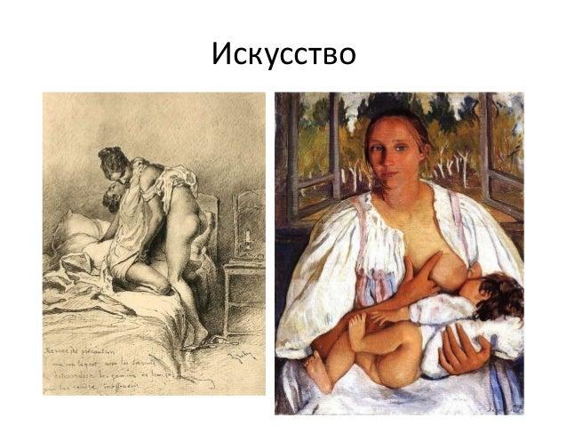 Секс орги в россии в прошлом веке