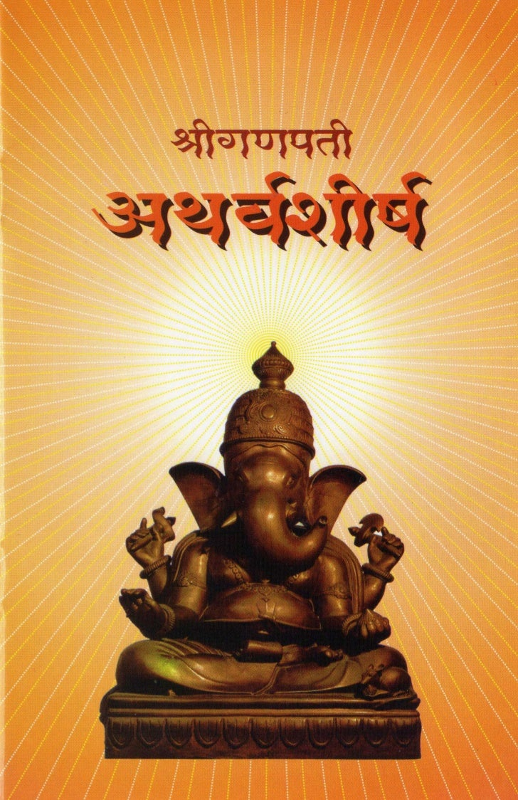 Shivlilamrut in marathi