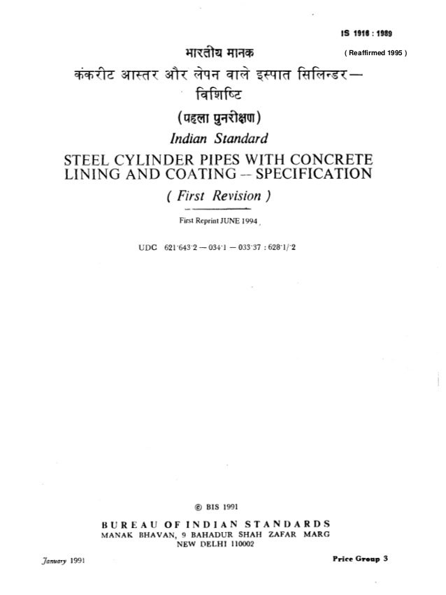 IS 1910 :1989 (sm g?wJT) Indian Standard STEEL CYLINDER PIPES WITH CONCRETE LINING AND COATING -- SPECIFICATION ( First Re...