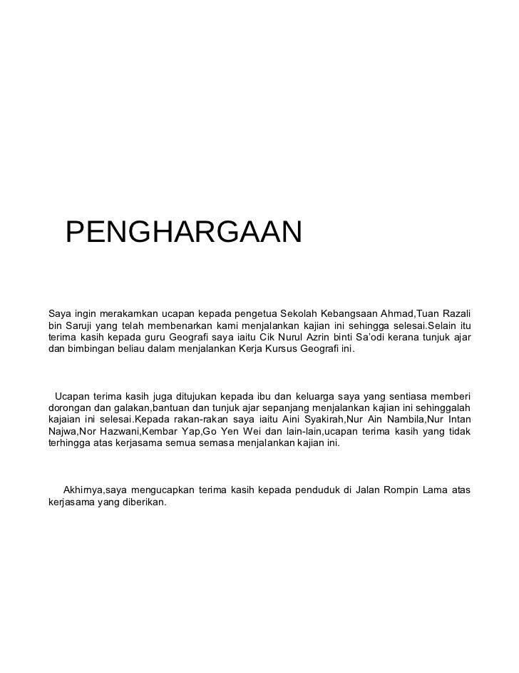 pendahuluan folio tamadun islam Juga kami menyempurnakan tugasan bagi subjek tamadun asia dan  tamadun islam ( titas ) ini sepanjang menjalankan kerja kursus ini,.