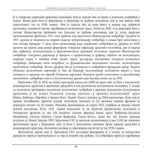 САОБРАЋАЈ И ВЕЗЕ У КРАЉЕВИНИ ЈУГОСЛАВИЈИ 1918–1941    Четири кључна проблема оптерећивала су развој железничког саобраћаја...