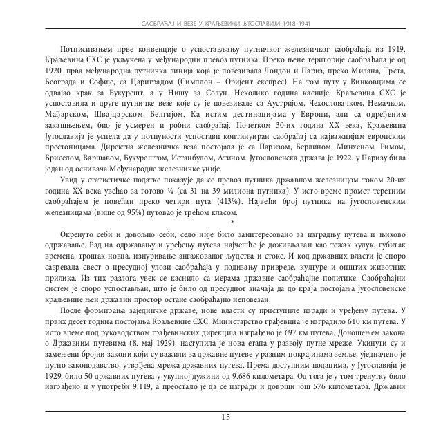 САОБРАЋАЈ И ВЕЗЕ У КРАЉЕВИНИ ЈУГОСЛАВИЈИ 1918–1941реорганизацију војних ескадрила (Нови Сад, Загреб, Сарајево, Скопље) и а...