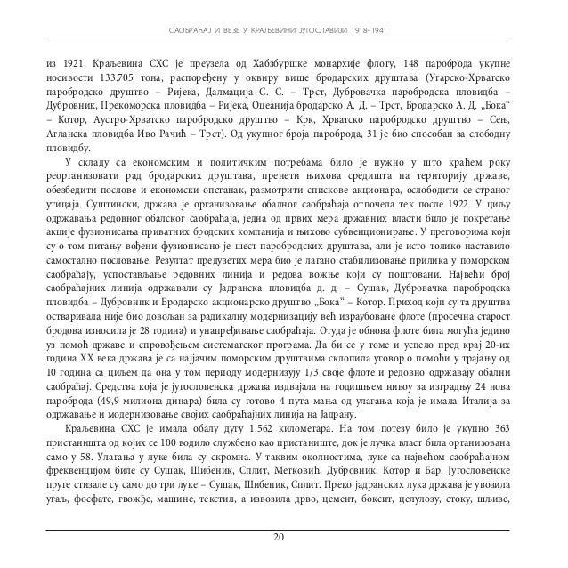 САОБРАЋАЈ И ВЕЗЕ У КРАЉЕВИНИ ЈУГОСЛАВИЈИ 1918–1941Будимпеште, преко дирекције у Печују, била је надлежна за поште у Бачкој...