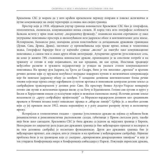 САОБРАЋАЈ И ВЕЗЕ У КРАЉЕВИНИ ЈУГОСЛАВИЈИ 1918–1941комуникационе, а тиме и економске изолованости појединих делова земље, т...
