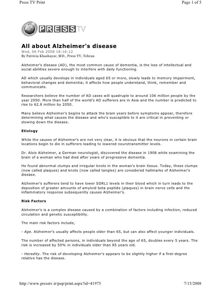 Press TV Print                                                                             Page 1 of 5      All about Alzh...