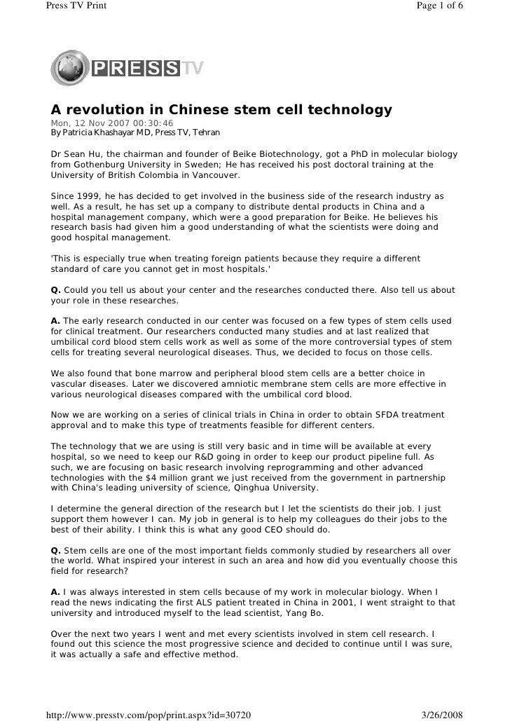 Press TV Print                                                                          Page 1 of 6      A revolution in C...