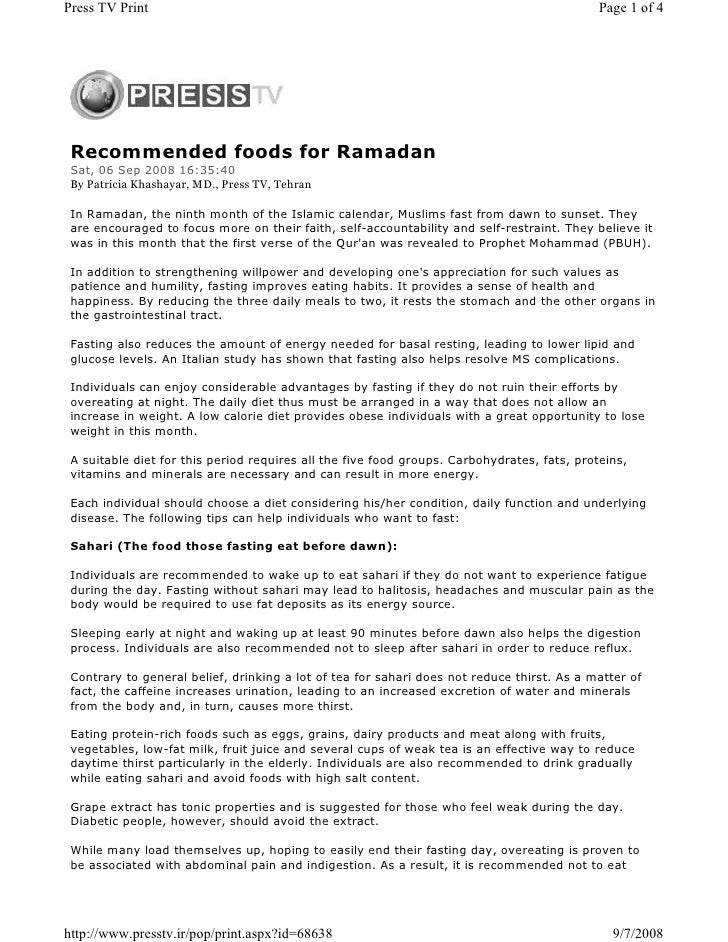 Press TV Print                                                                               Page 1 of 4      Recommended ...