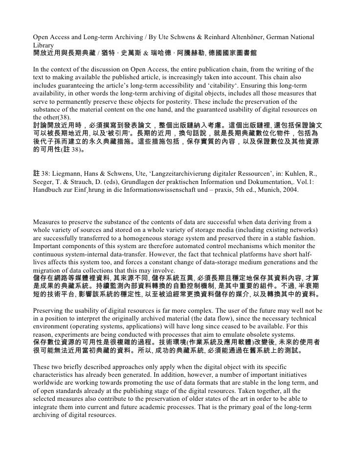 Open Access and Long-term Archiving / By Ute Schwens & Reinhard Altenhöner, German National Library 開放近用與長期典藏 / 猶特 ‧ 史萬斯 &...