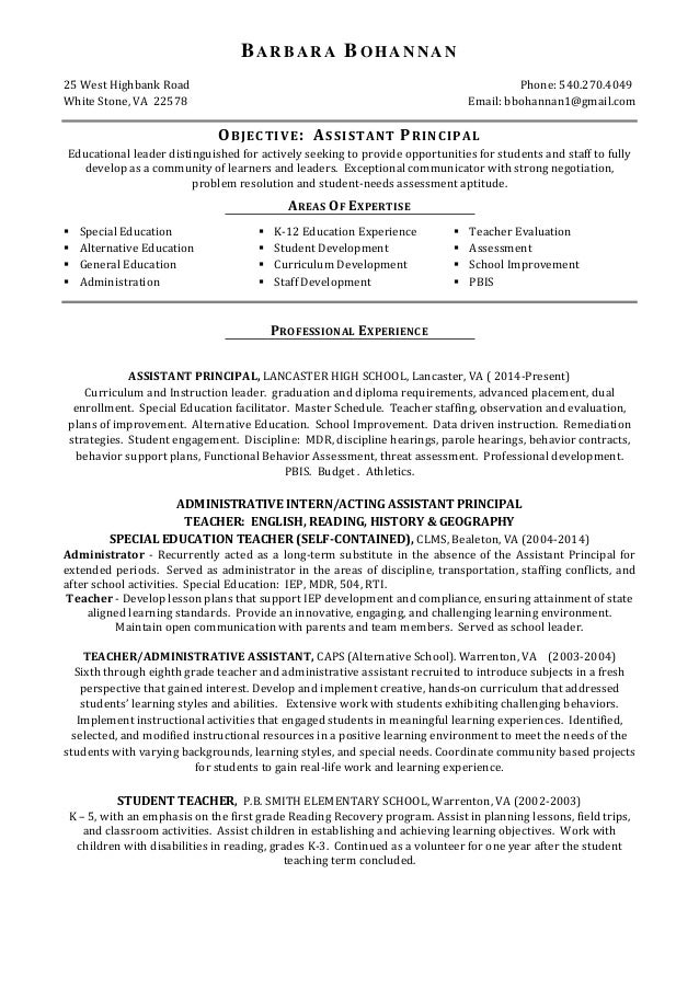 teacher to assistant principal resume
