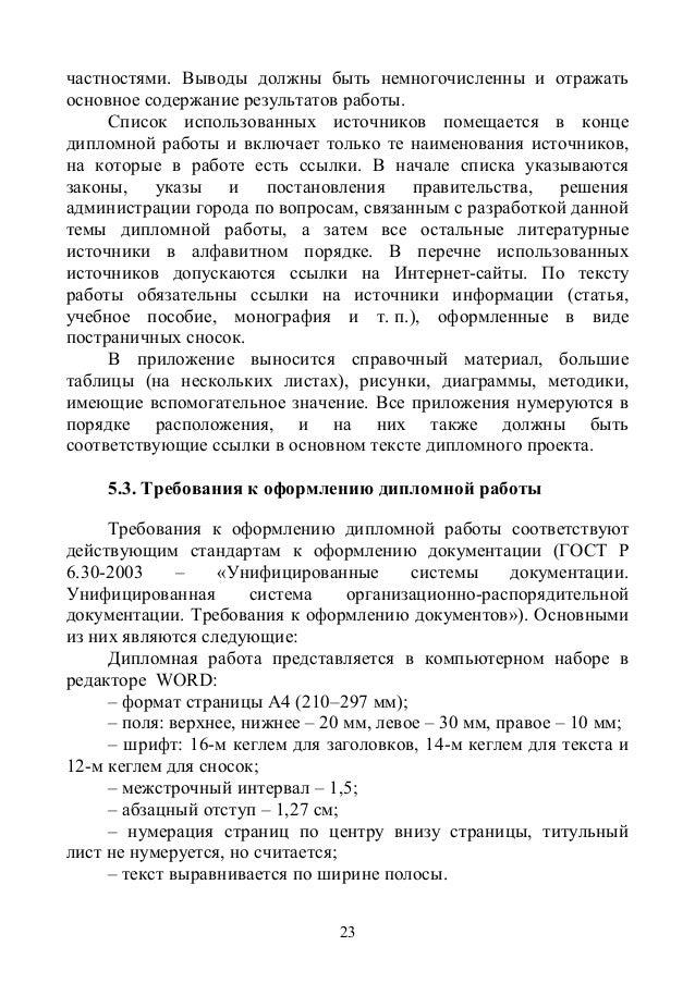 Гост Рв 15 201 2003.Rar