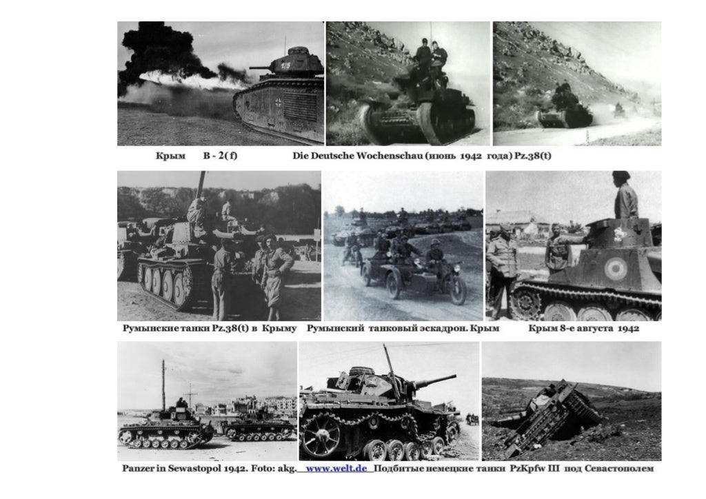 https://image.slidesharecdn.com/19411942-140331173518-phpapp01/95/1941-1942-about-german-tanks-at-sevastopol-1941-1942-3-1024.jpg?cb=1396287561