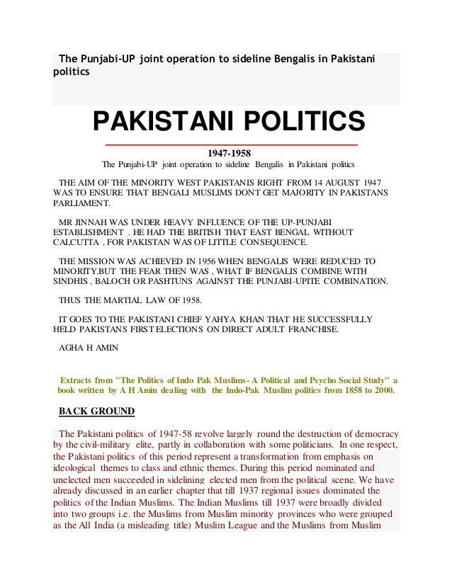 1947 1958 the punjabi up joint operation to sideline bengalis in paki the punjabi up joint operation to sideline bengalis in pakistani politics pakistani politics 1947 malvernweather Images