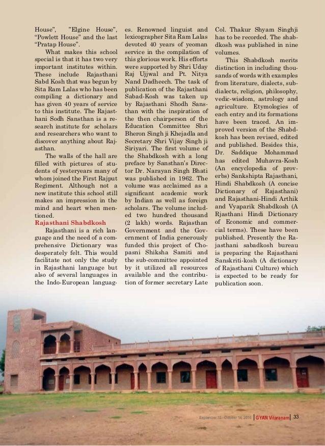 "   GYAN VitaranamSeptember 15 - October 14, 2016 33 House"", ""Elgine House"", ""Powlett House"" and the last ""Pratap House""...."