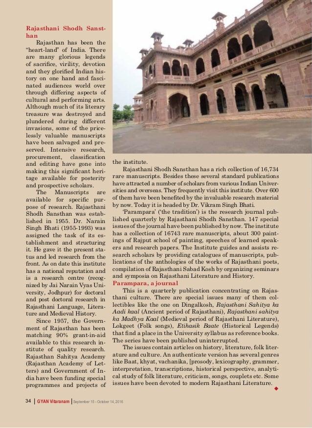 "   GYAN Vitaranam September 15 - October 14, 201634 Rajasthani Shodh Sanst- han Rajasthan has been the ""heart-land"" of Ind..."