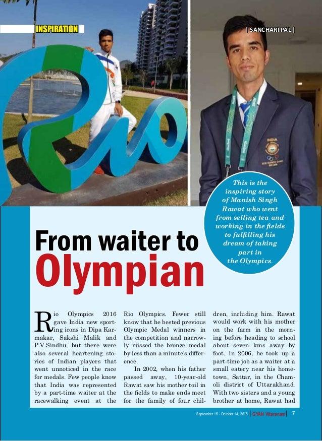    GYAN VitaranamSeptember 15 - October 14, 2016 7 INSPIRATION   Sanchari Pal   R io Olympics 2016 gaveIndia new sport- i...