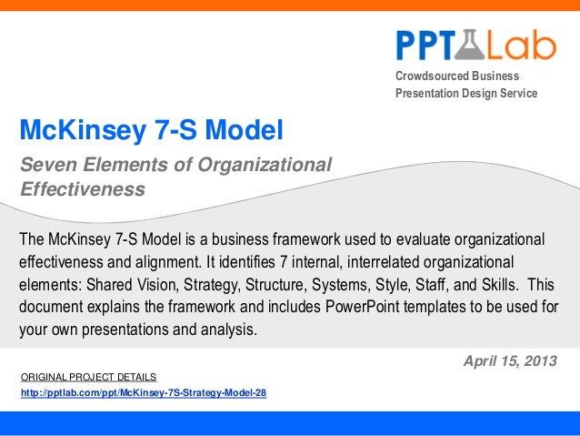 Critically evaluate mckinsey s 7s model