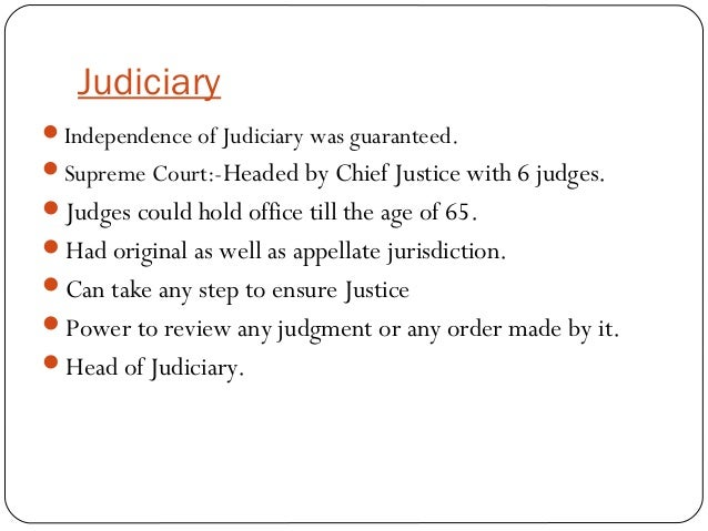 a review of judiciary in forcing the federal government to follow the constitution Government proposals in relation to judicial review – most recently in its  the courts' track record tell us about the potential reaction of the judiciary to a  it has force is the subject of intense debate17 but whichever theory is  a grave lacuna in our system of public law if a pressure group, like the federation, or even a.