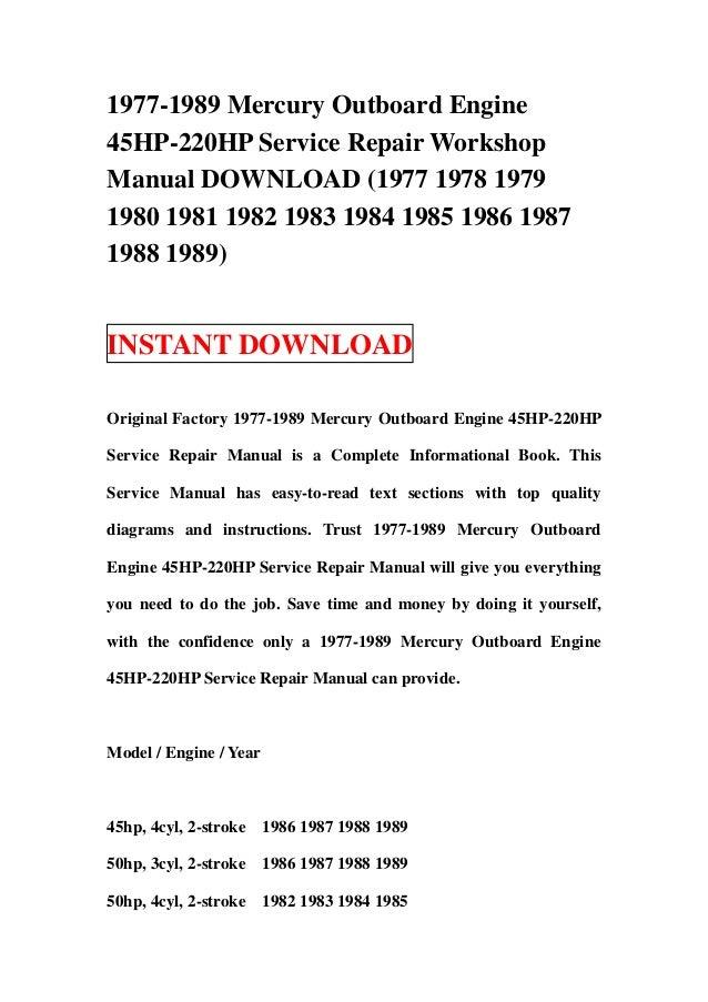 1977 1989 mercury outboard engine 45hp 220hp service mercury outboard owners manual free pdf mercury outboard owners manual download