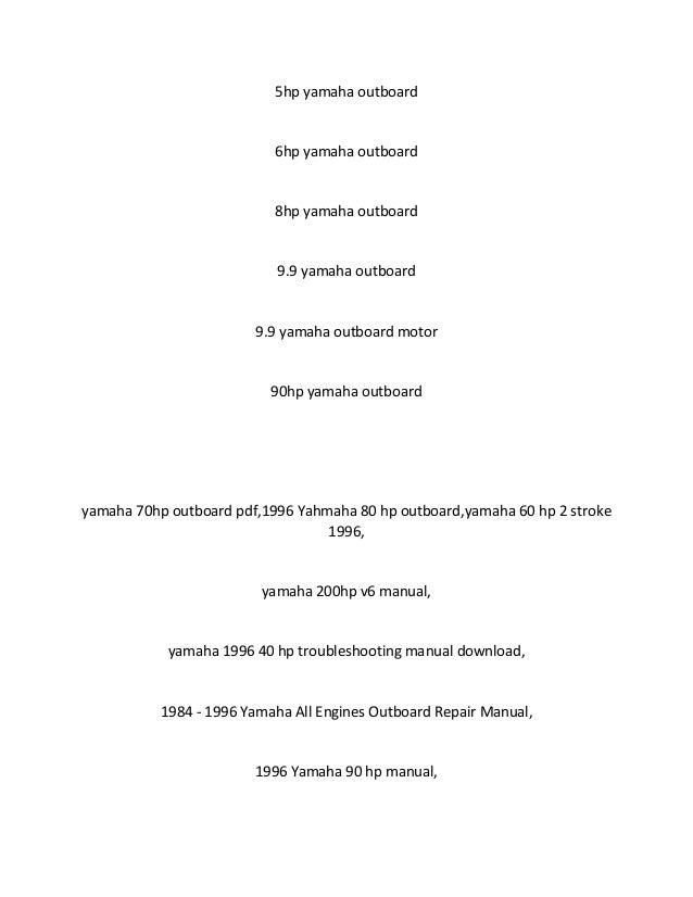 1984 1996 yamaha outboard service repair manual 2 hp 250hp years 1984 1985 1986 1987 1988 1989 1990 1991 1992 1993 1994 1995 1996 diy manual download pdf service manual 35 638?cb=1392238781 yamaha outboard wiring diagram pdf the wiring diagram Yamaha Outboard Wiring Harness Diagram at creativeand.co
