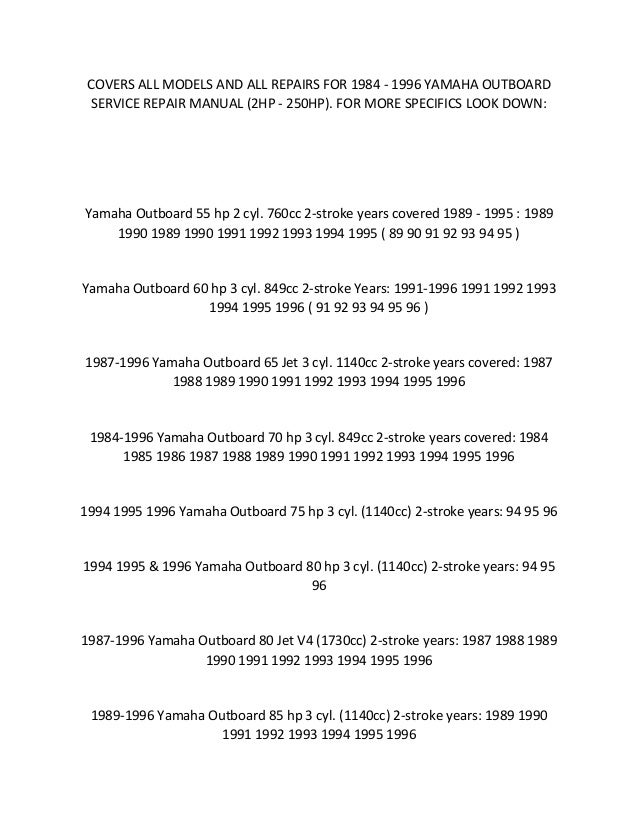 Outboard Engines & Components Motors yasebanafsh.ir 1984-1996 115 ...