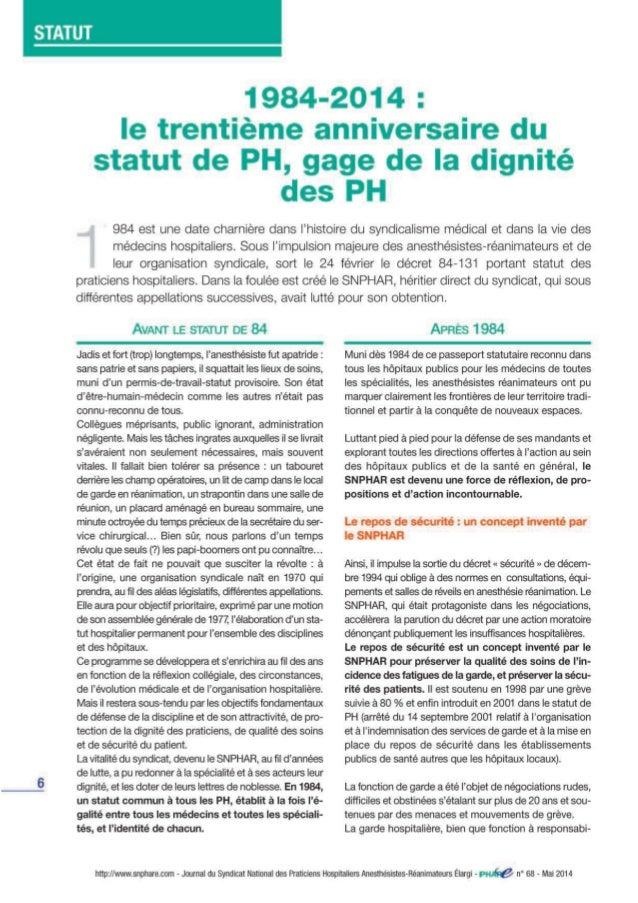 1984 2014   le trentième anniversaire du statut de ph, gage de la dignité des ph.