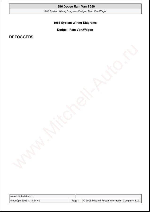 [SCHEMATICS_4ER]  1986 dodge ram van b250 wd | 1986 Dodge D150 Wiring Diagram |  | SlideShare