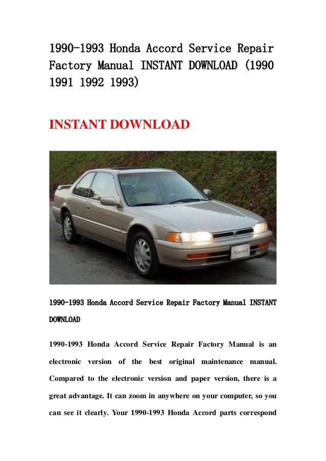 1990 1993 honda accord service repair factory manual. Black Bedroom Furniture Sets. Home Design Ideas