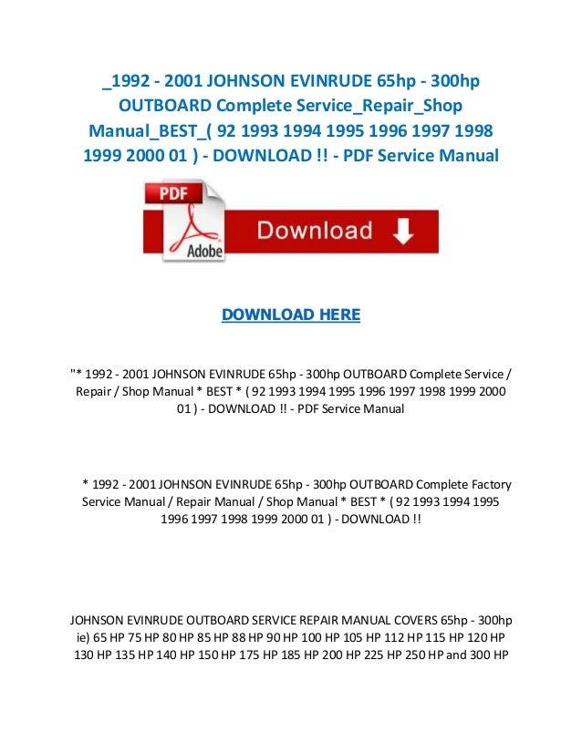 1996 johnson outboard service manual
