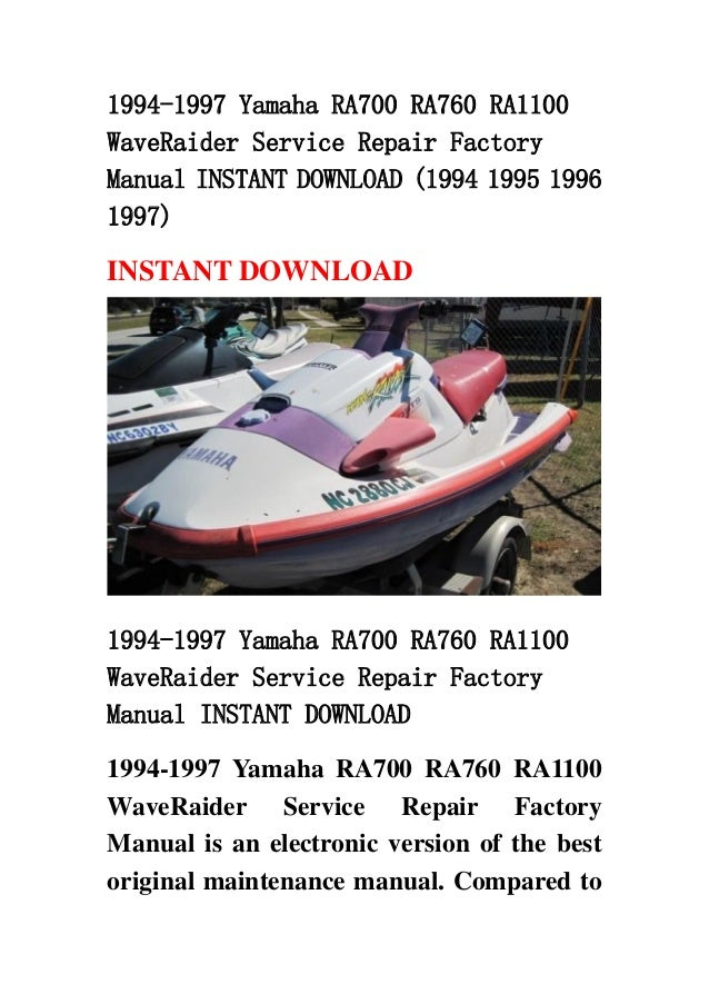 1994 1997 Yamaha Ra700 Ra760 Ra1100 Wave Raider Service Repair Factor