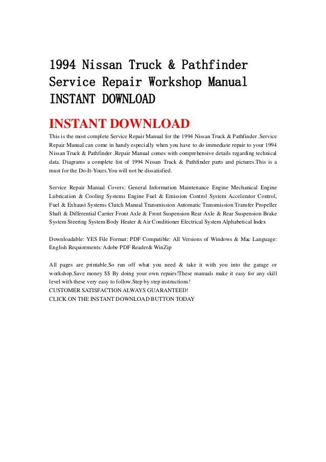 1994 nissan pathfinder manual transmission