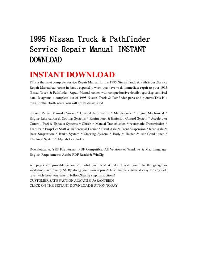 1995 nissan truck pathfinder service repair manual instant download rh slideshare net 1995 Nissan Pathfinder 4x4 95 nissan pathfinder service manual