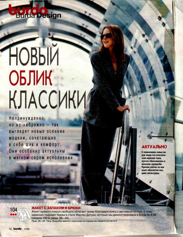 1999.10 фото