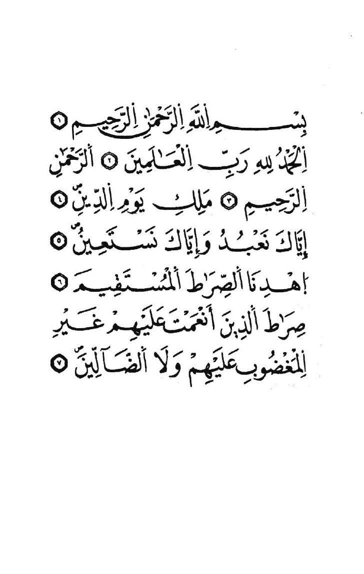 Hoor al-Ayn.Com