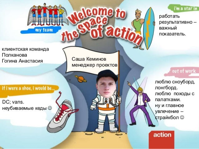 action weekly March Slide 2